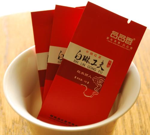 Teavivre: Bailin Gongfu Black Tea
